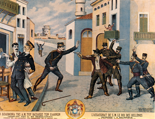 780px-Assasination_of_George_I_of_Greece,_1913