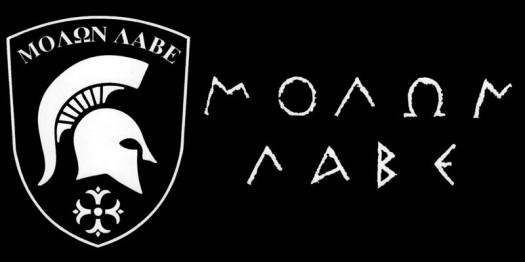 molon-labe__95994.1303785343.1280.1280