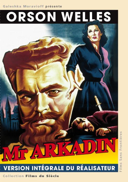 Poster3_Orson_Welles_Mr._Arkadin_Confidential_Report
