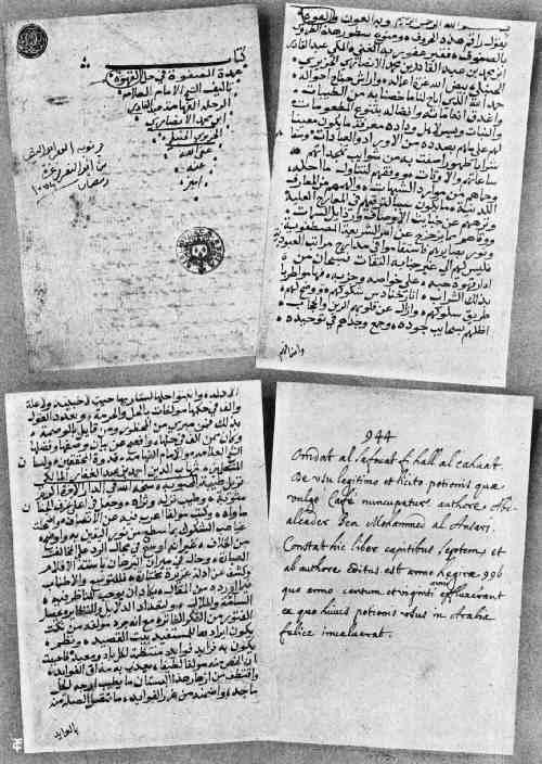 el manuscrito mas antiguo sobre el cafe 1587, de Abd-al-kadir