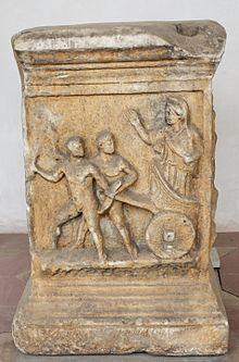 220px-Altar_Kleobis_Biton_Terme