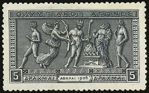 Sello_emitido_por_Grecia_1906