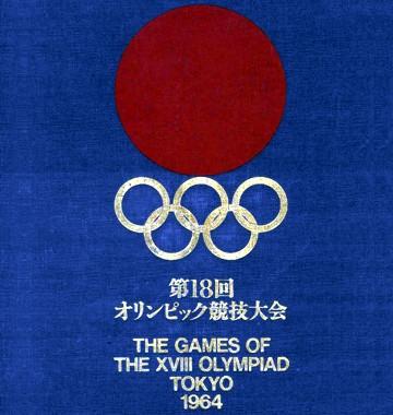 Tokio1964
