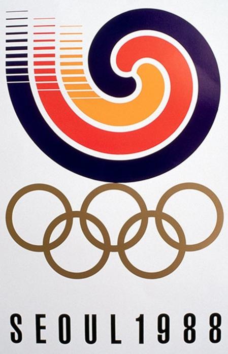1988-Seoul-Olympics-games-017