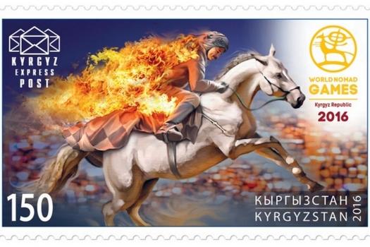 2016-08-11_Выпущены_серии_почтовых_марок