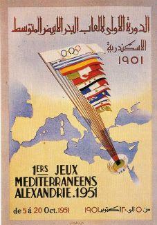800px-Alexandria_Mediterranean_Games_1951_logo