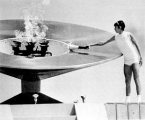 Norma_Enriqueta_Basilio_Sotelo_(1968)